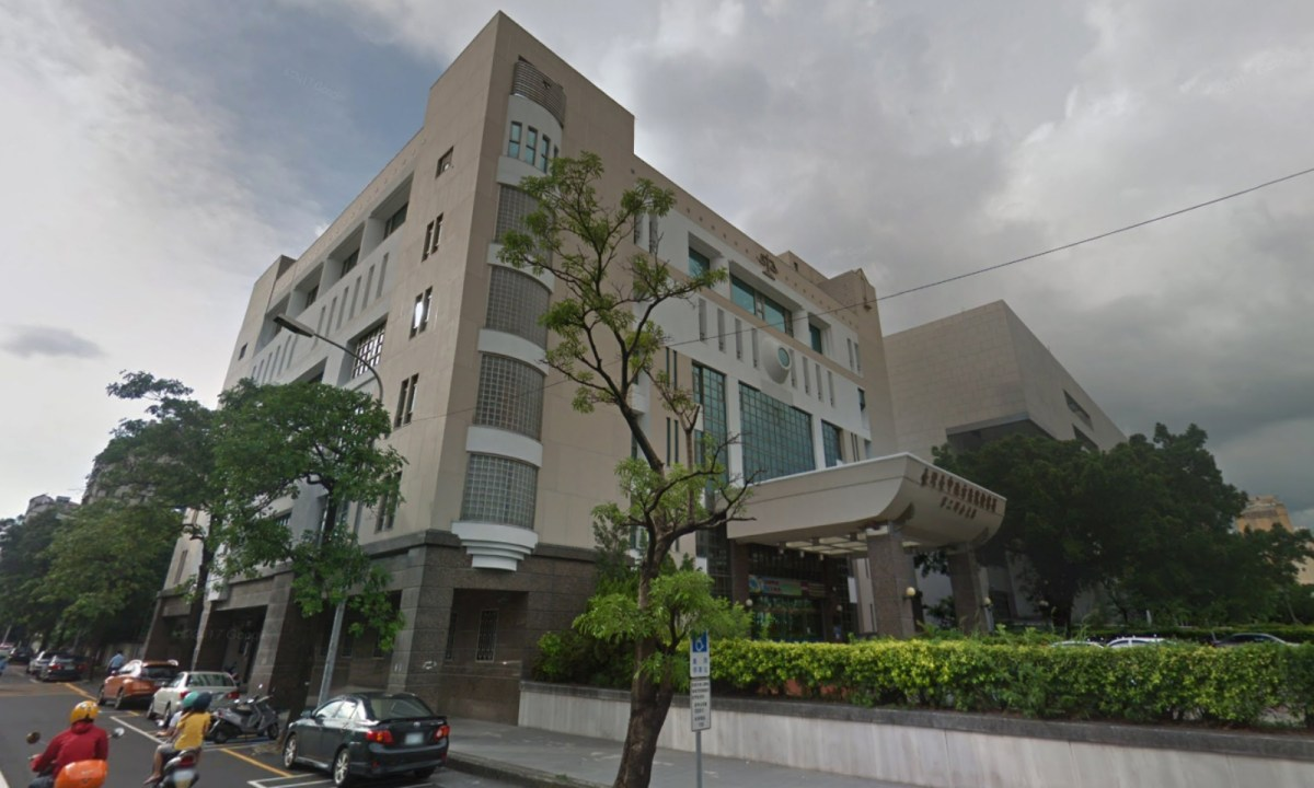 The Taichung District Court. Photo: Google Maps