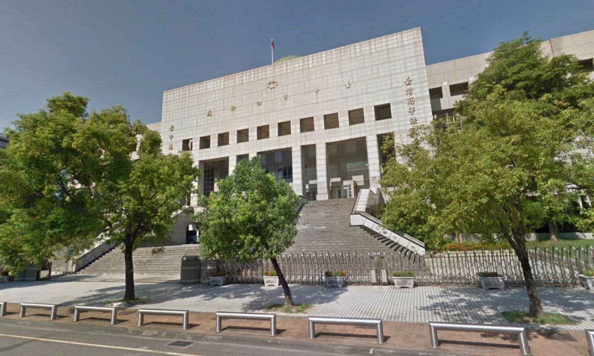 Taiwan High Court, Taichung Branch. Photo: Google Maps
