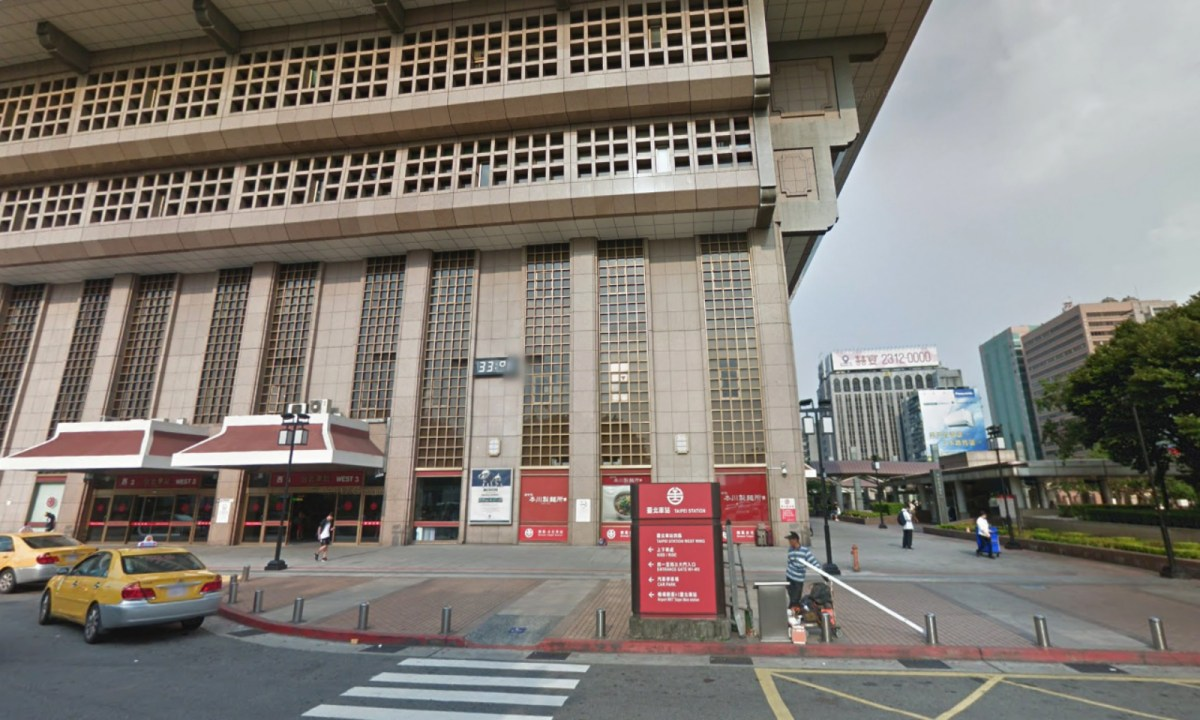 Taipei Main Station where the domestic workers staged their dance. Photo: Google Maps