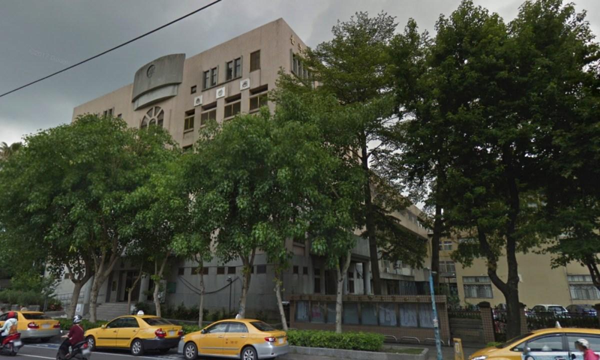 New Taipei District Court, Taiwan. Photo: Google Maps