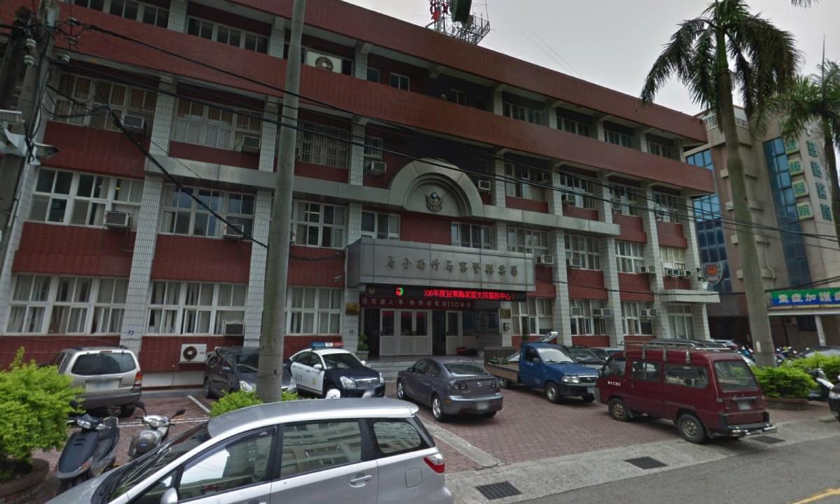 Zhunan Precinct of the Miaoli County Police Bureau, western Taiwan. Photo: Google Maps