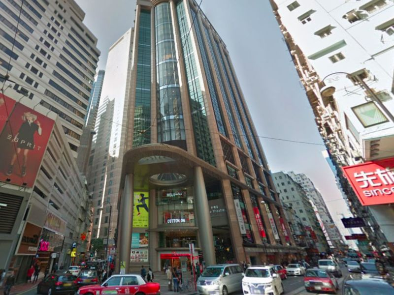 Causeway Bay, Hong Kong Island. Photo: Google Maps