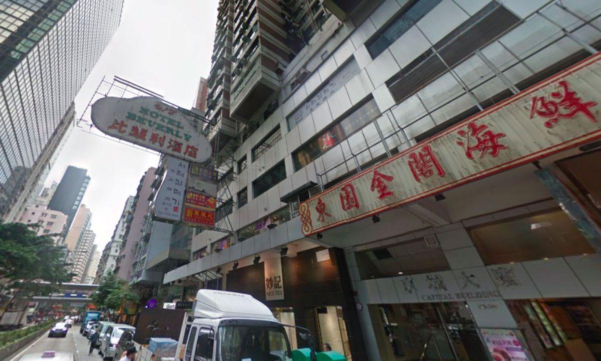 Wan Chai in Hong Kong Island, where the boy was found unconscious. Photo: Google Maps