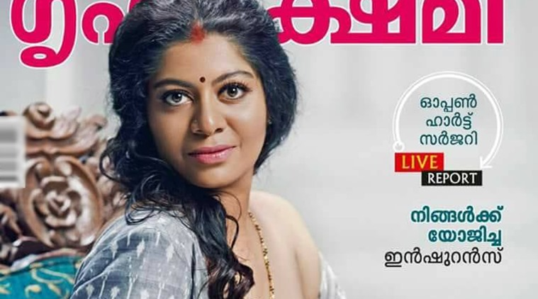 Grihalakshmi, a Malayalam magazine, carried the image of a breastfeeding woman, sparking debate in India. Photo: Courtesy Twitter