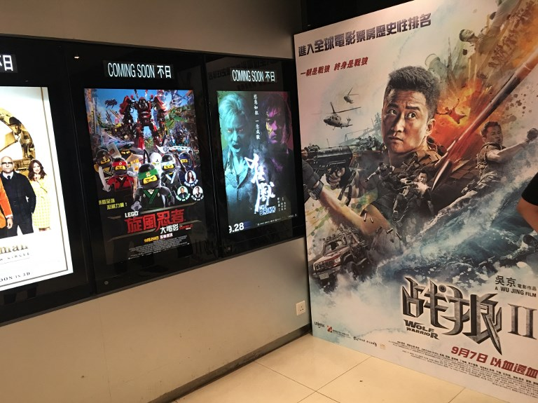 A poster for China's hottest summer blockbuster action flick Wolf Warrior 2 is seen in a cinema. Photo: AFP