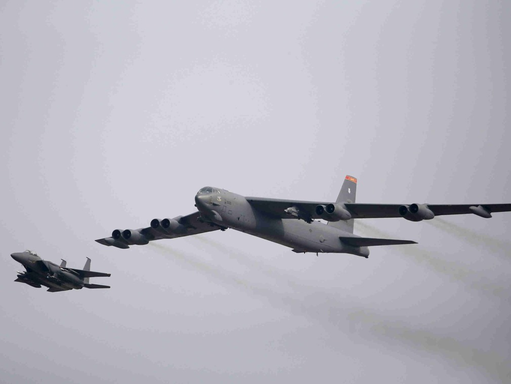 A file photo of a B-52 bomber. Photo: AP