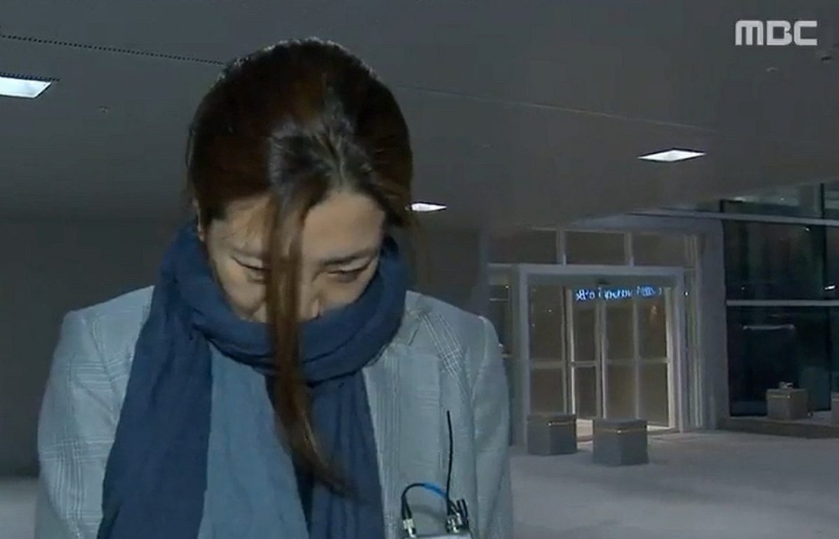 Cho Hyun-min, a senior vice-president at Korean Air and a daughter of chairman Cho Yang-ho, arrives in South Korea on Sunday. PHOTO: MBC footage/Yonhap via REUTERS