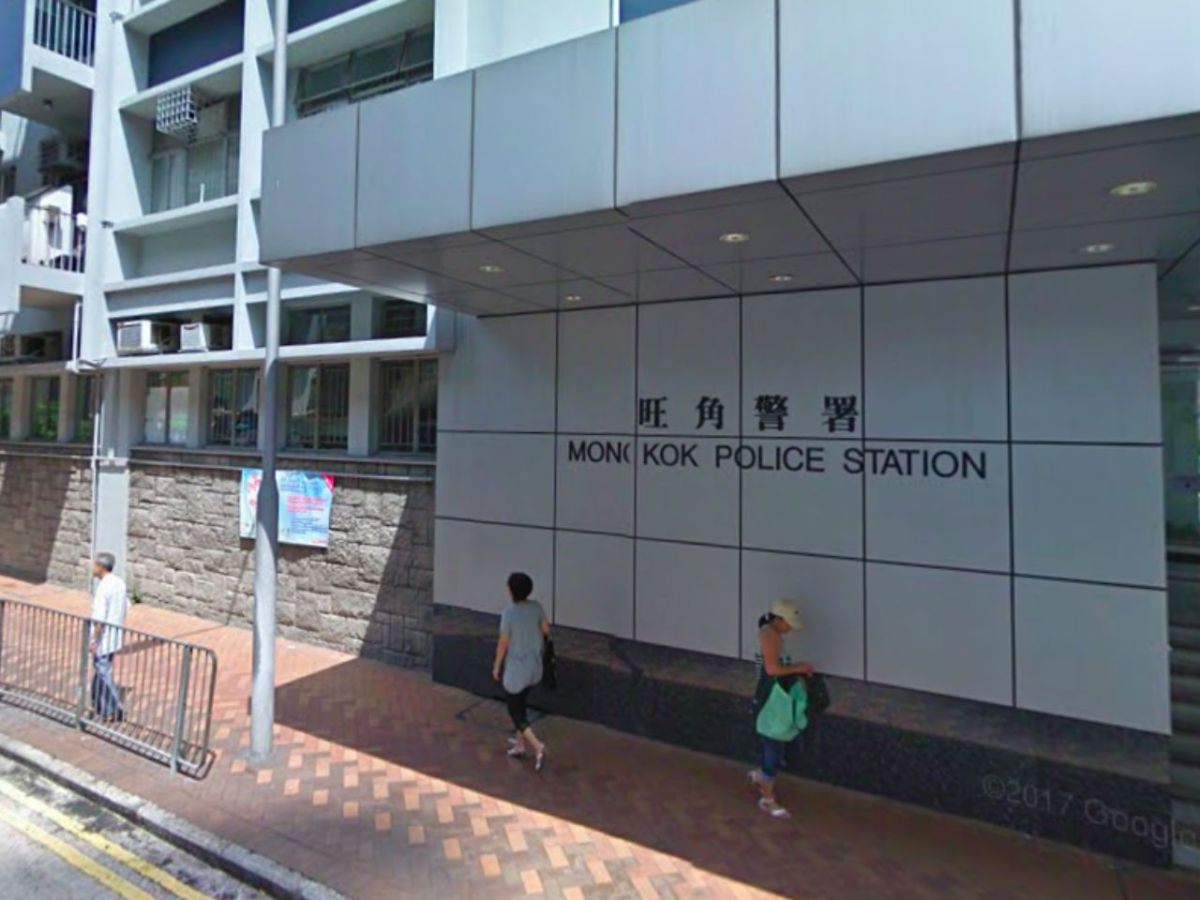 Officers investigating the case were based in Mong Kok Police Station in Kowloon. Photo: Google Maps