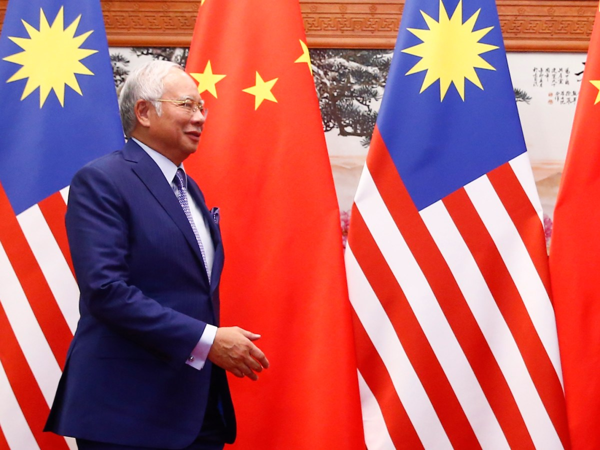 Malaysian Prime Minister Najib Razak at the Great Hall of the People in Beijing, China, May 13, 2017. Photo: AFP/Thomas Peter
