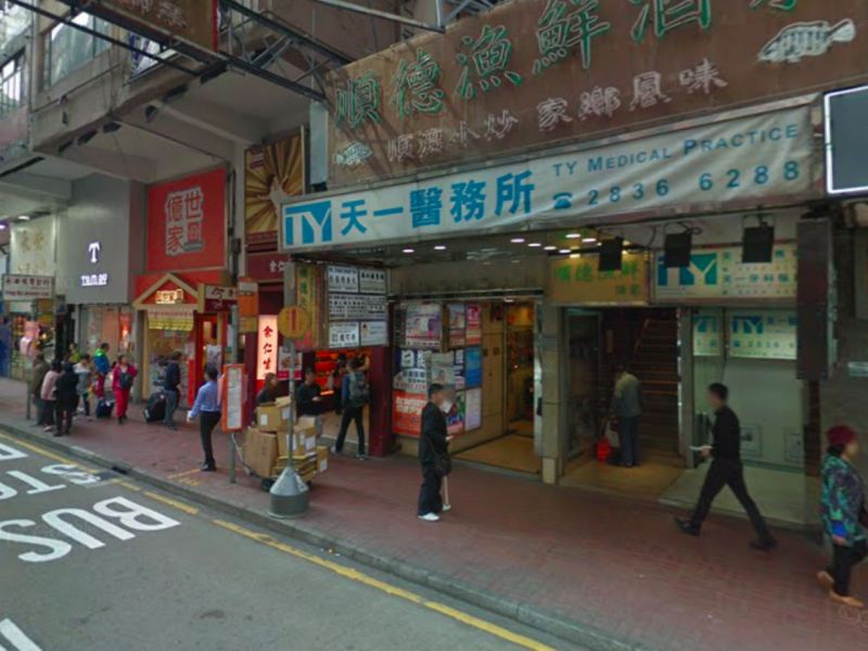 Causeway Bay on Hong Kong Island. Photo: Google Maps