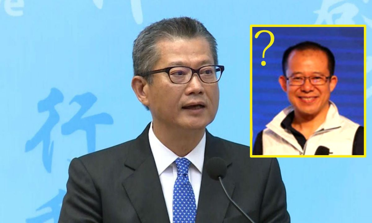 A mainland chatroom said Tencent's Martin Lau (inset) cold be the successor of Hong Kong financial secretary Paul Chan. Photos: People.cn, RTHK