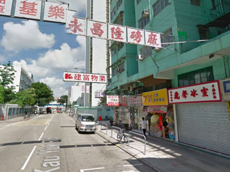 Yuen Long, New Territories. Photo: Google Maps