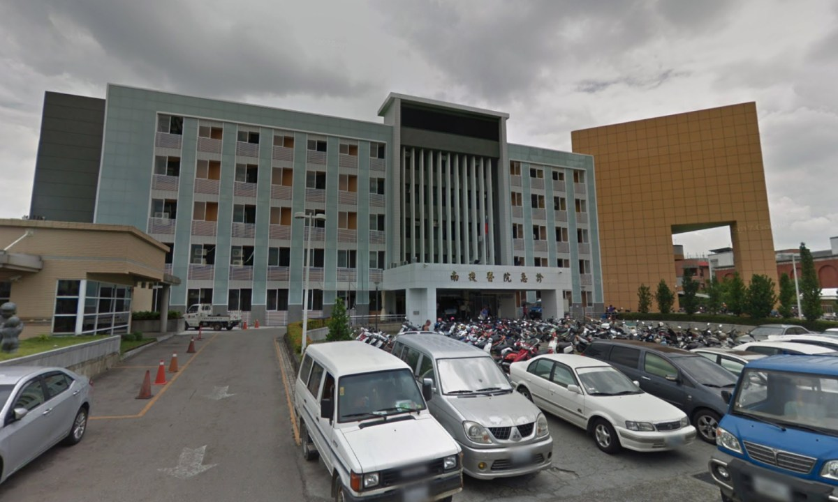 MOHW Nantou Hospital in Taiwan. Photo: Google Maps
