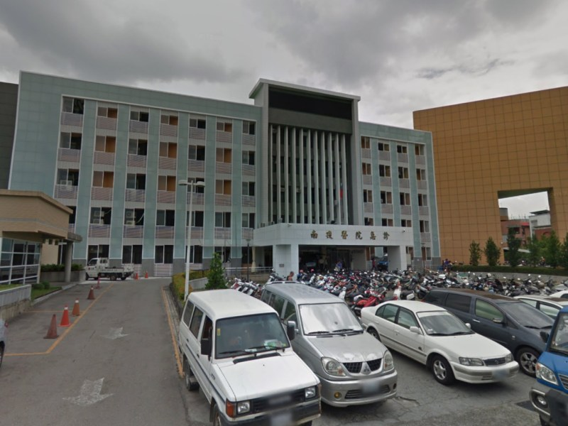 MOHW Nantou Hospital in Taiwan. Photo: Google Maps