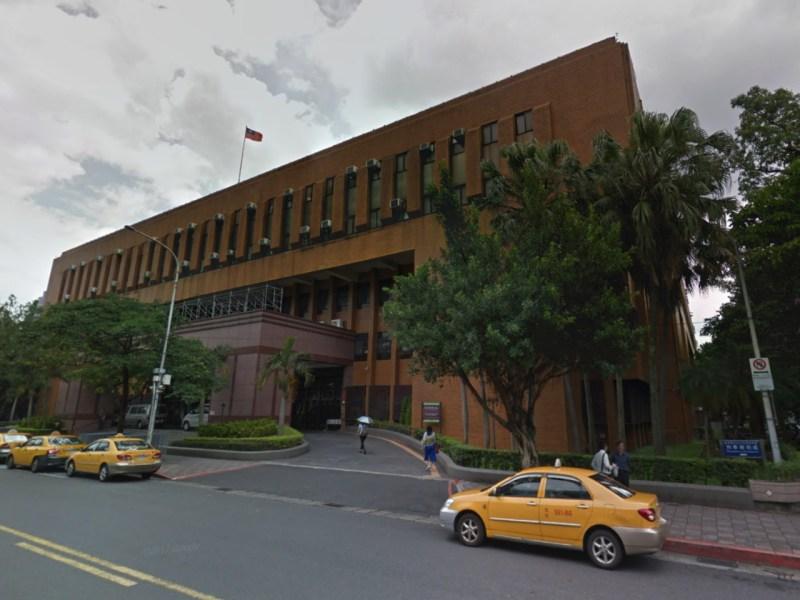 The Taipei District Prosecutor's Office in Taiwan. Photo: Google Maps