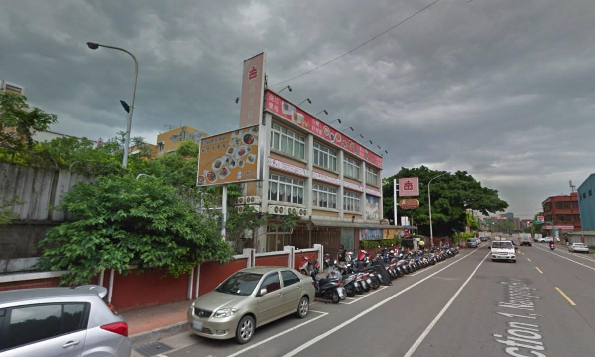 I-Mei Foods' Nankan plant, Luzhu district, Taoyuan City, Taiwan. Photo: Google Maps
