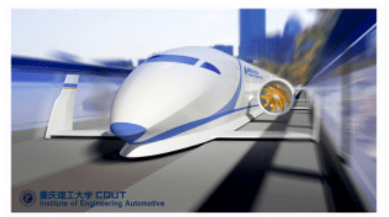 An artist's impression of the aerotrain with wings. Photo: Chongqing University of Technology