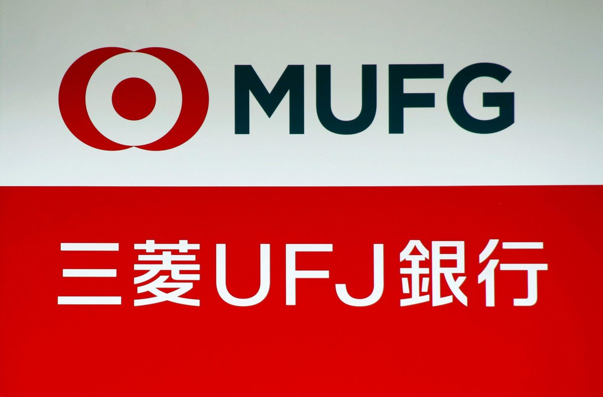 A MUFG Bank signboard in Tokyo, Japan April 3, 2018. Photo: Reuters / Toru Hanai