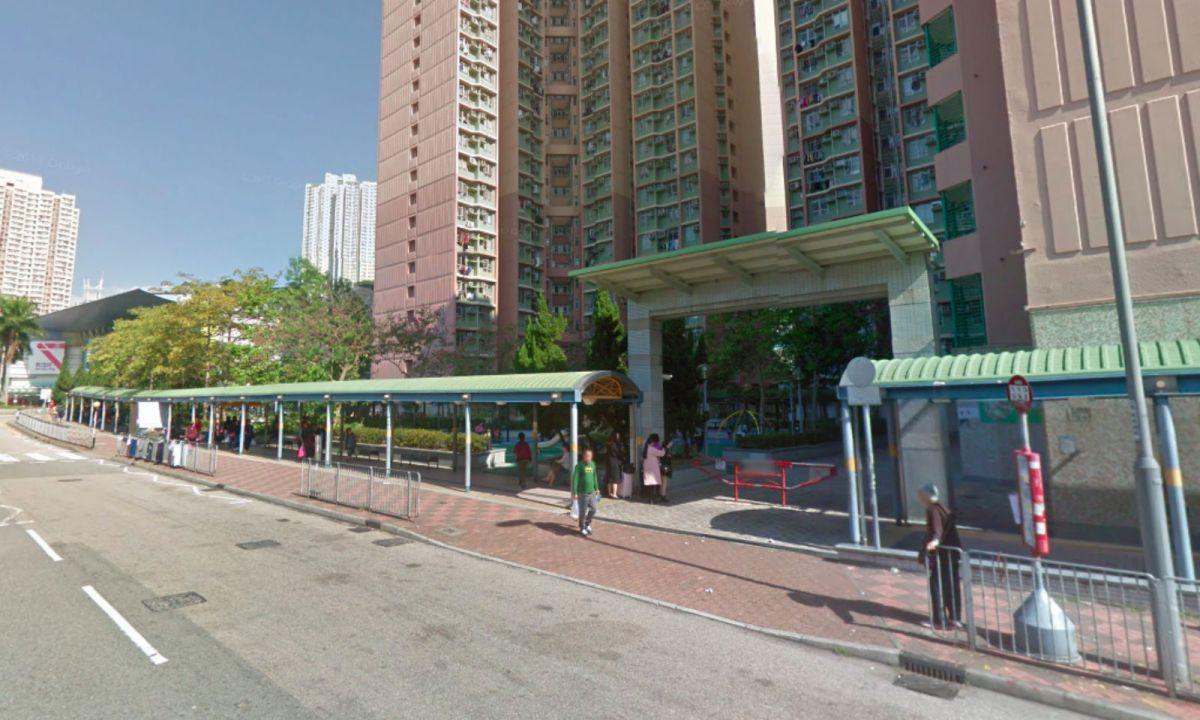 Sau Mau Ping in Kowloon Photo: Google Maps