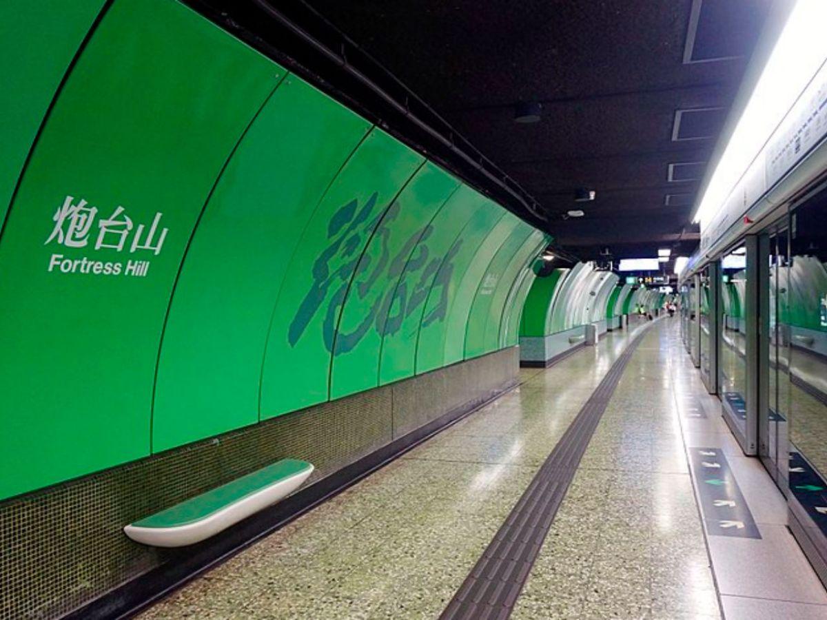 Fortress Hill MTR station on Hong Kong Island. Photo: Wikipedia