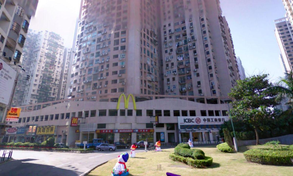 Taipa in Macau. Photo: Google Maps
