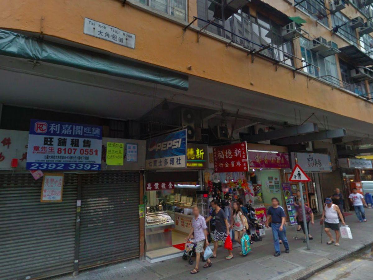 Tai Kok Tsui in Kowloon. Photo: Google Maps