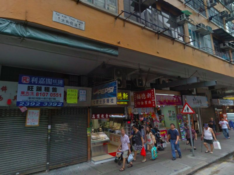 Tai Kok Tsui in Kowloon. Photo: Google Maps