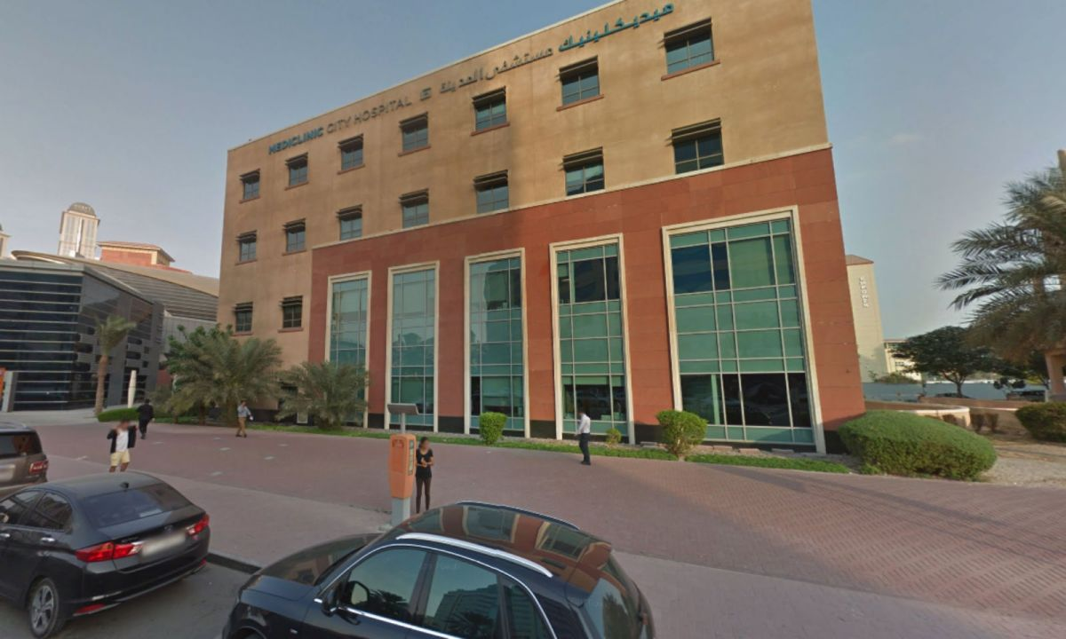 Mediclinic City Hospital in Dubai. Photo: Google Maps