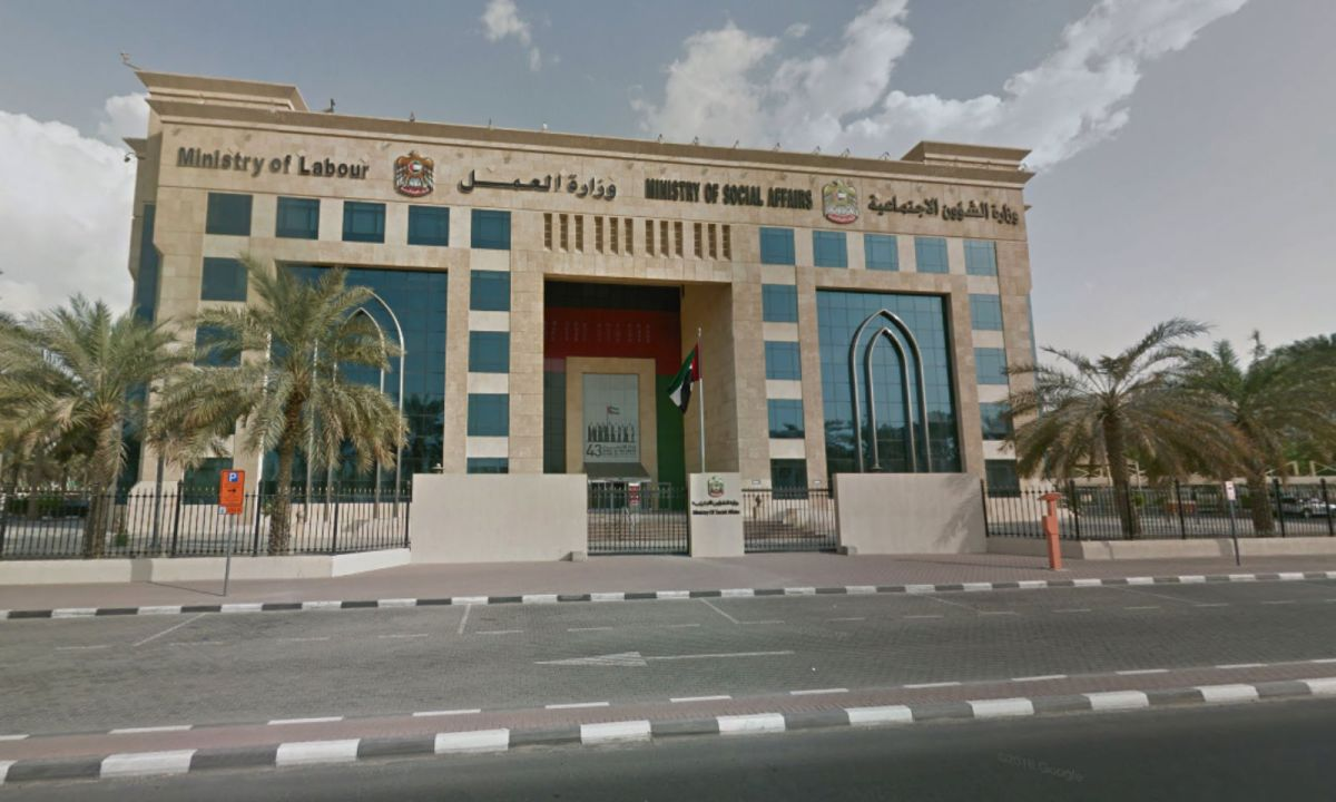 The Ministry of Human Resources and Emiratisation. Photo: Google Maps