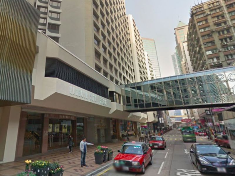 The Ocean Center in Tsim Sha Tsui, Kowloon. Photo: Google Maps