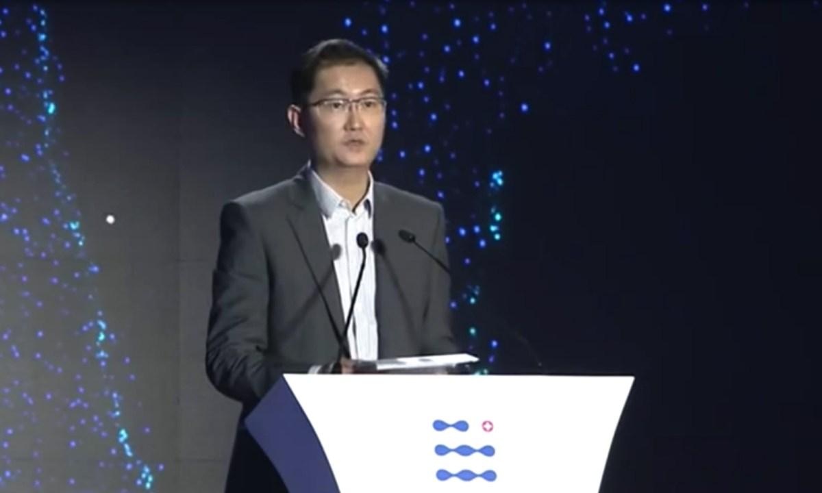 Tencent chairman Pony Ma Huateng Photo: Youtube