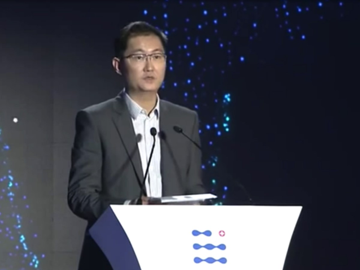 Tencent chairman Pony Ma Huateng Photo: Youtube