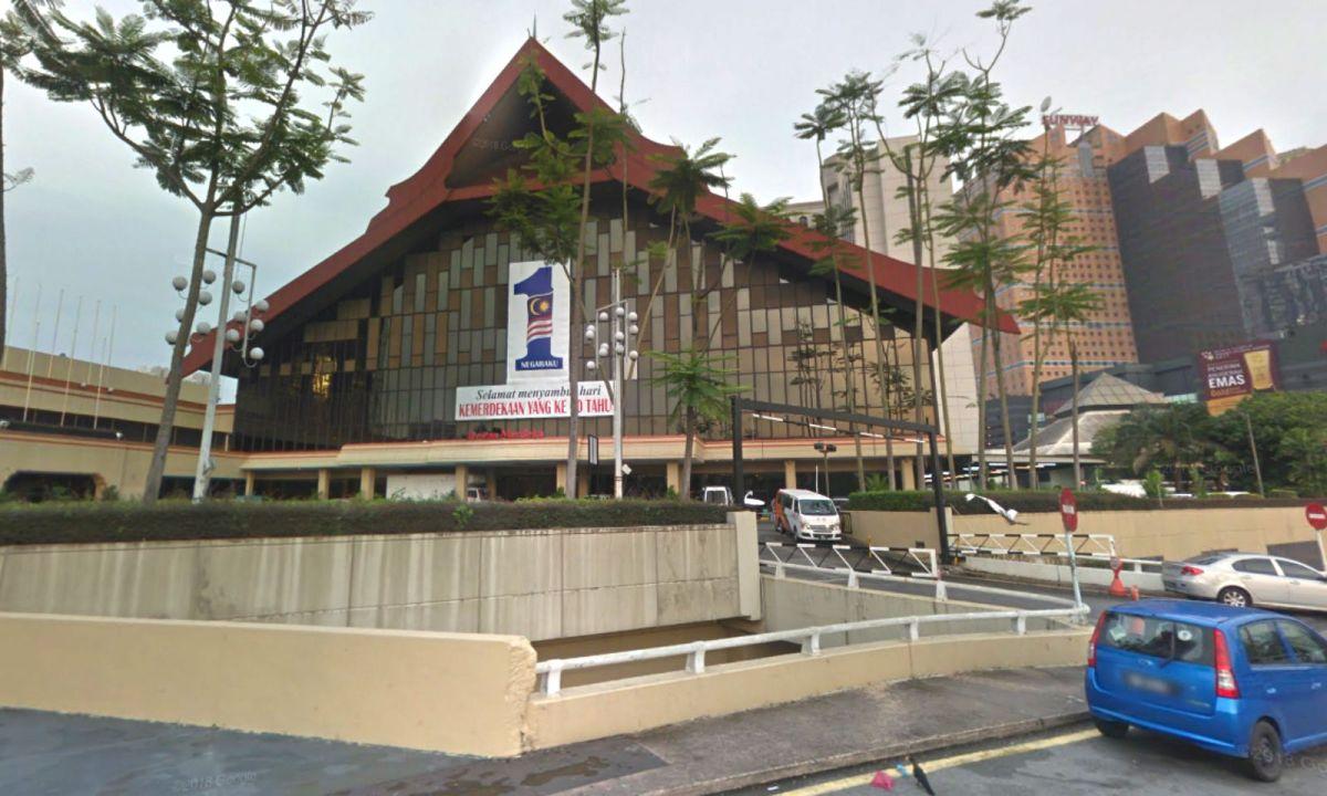 Putra World Trade Centre in Kuala Lumpur, Malaysia. Photo: Google Maps
