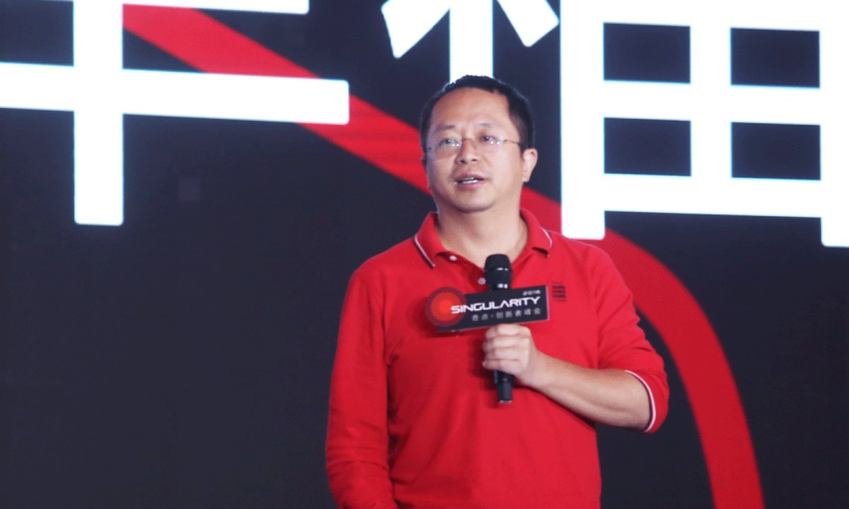Qihoo chief executive Zhou Hongyi. Photo: Baidu