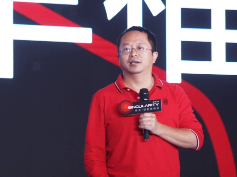 Qihoo chief executive Zhou Hongyi. Photo: Baidu