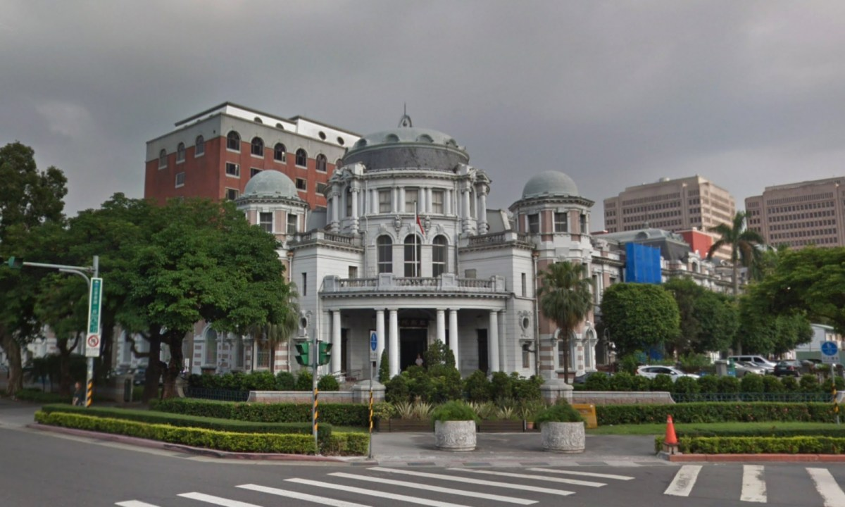 The Control Yuan in Zhongzheng District, Taipei City, Taiwan. Photo: Google Maps