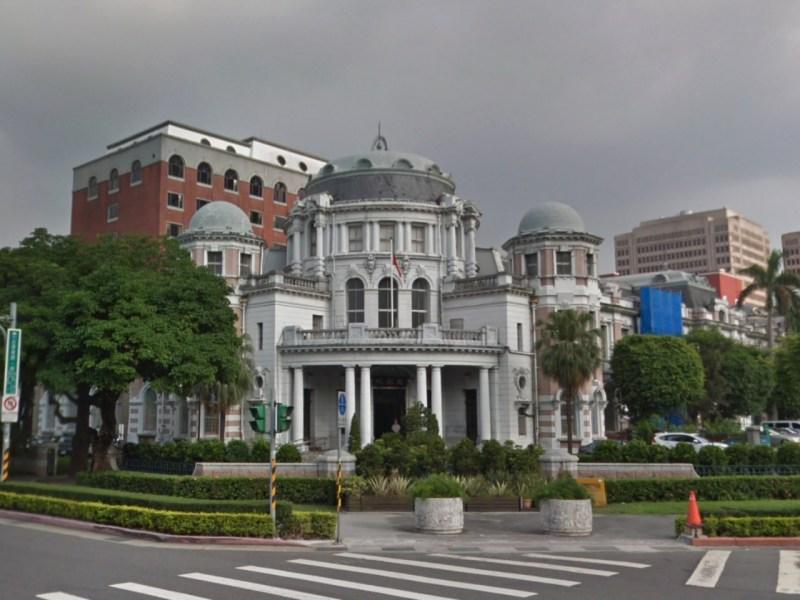 The Control Yuan in Zhongzheng District, Taipei City, Taiwan. Photo: Google Maps