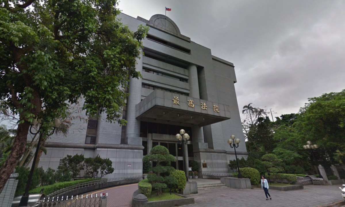 The Taiwan High Court in Taipei City. Photo: Google Maps
