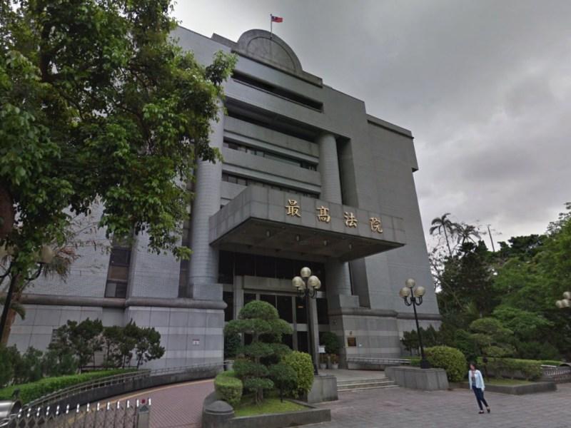 The Taiwan High Court in Taipei City. Photo: Google Maps