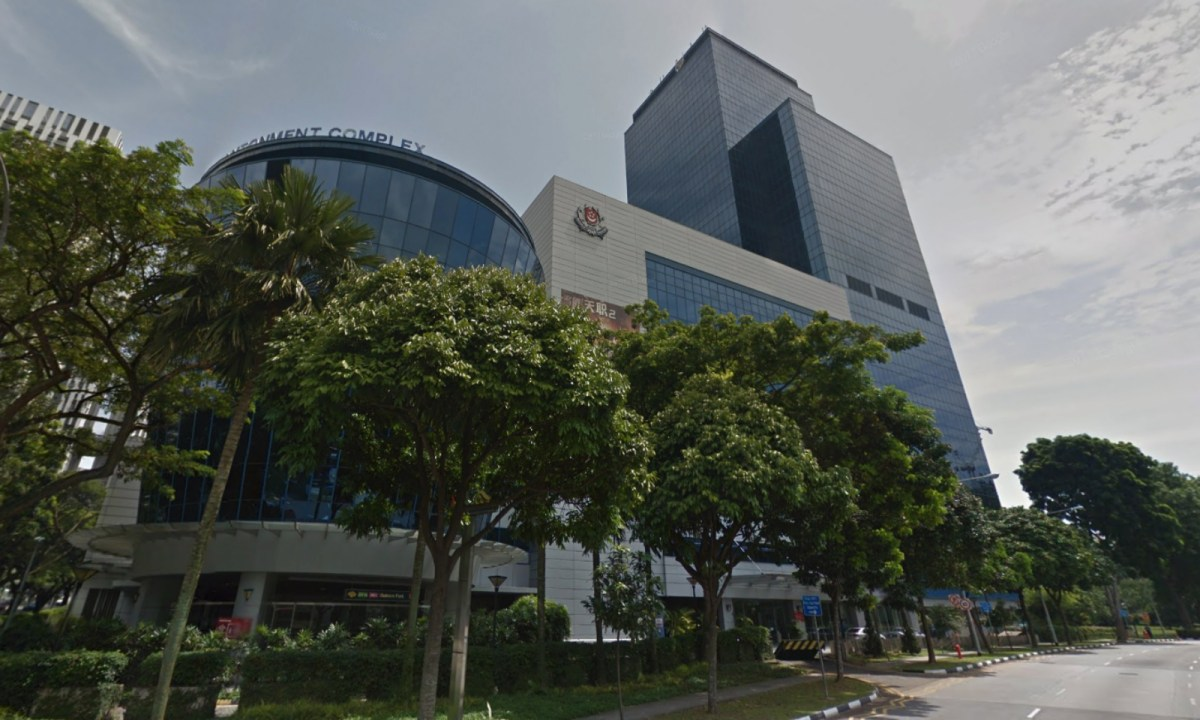 Central Police Division Headquarters in Singapore. Photo: Google Maps