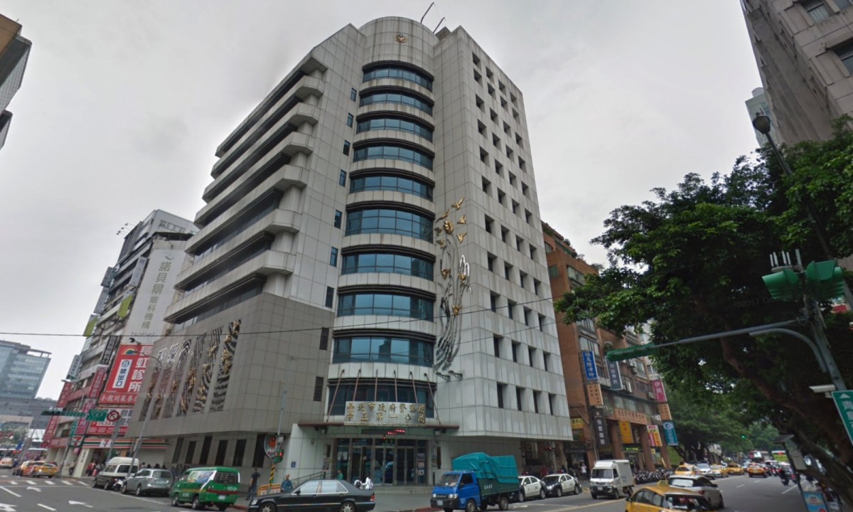 Zhongzheng First Police Precinct of Taipei City Police Department. Photo: Google Maps