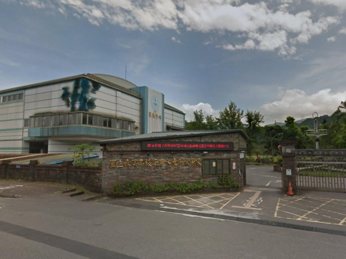 The National Su-Ao Marine & Fisheries Vocational High School in Yilan County, Taiwan. Photo: Google Maps