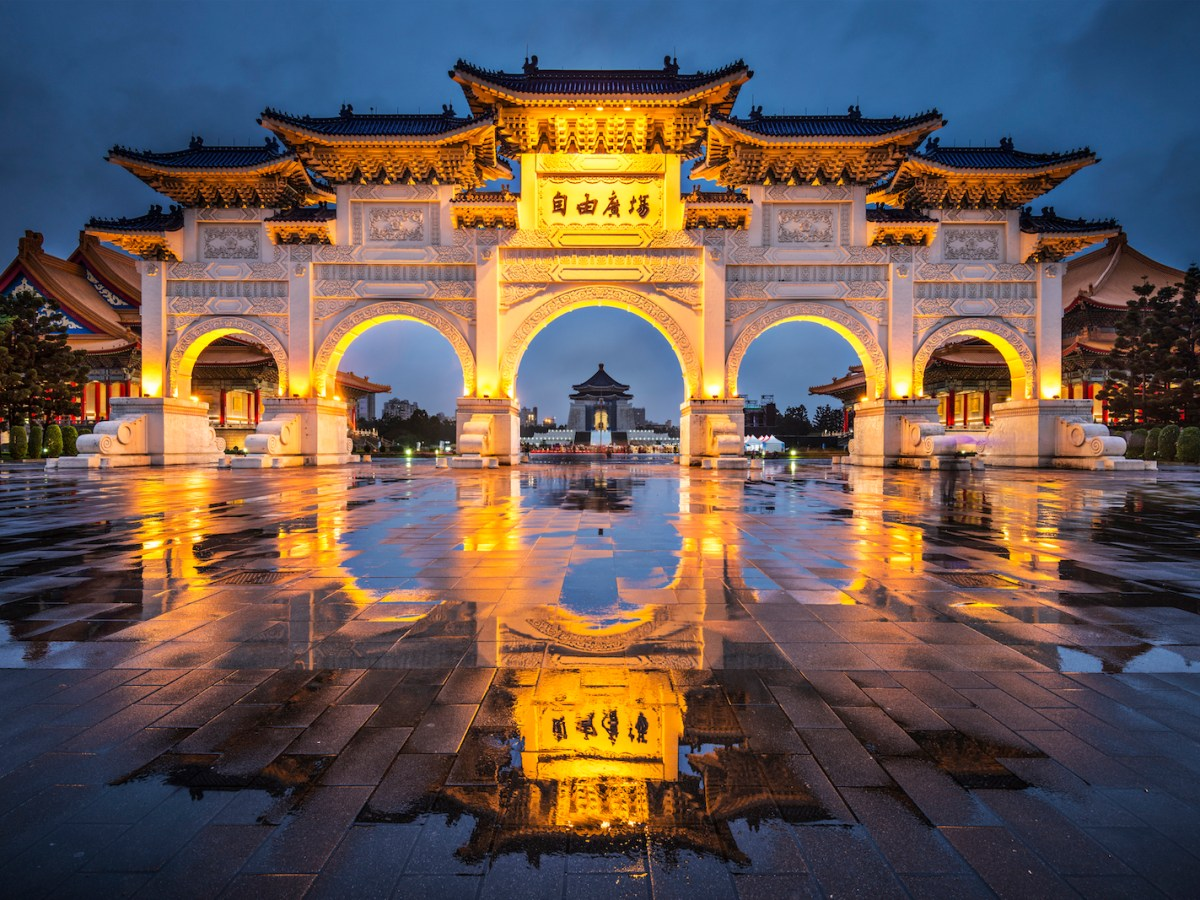 The distinctive landscape of Liberty Square in Taiwan. Photo: iStock