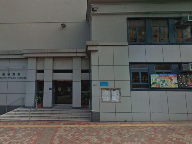 Kowloon City Police Station in Kowloon Photo: Google Maps