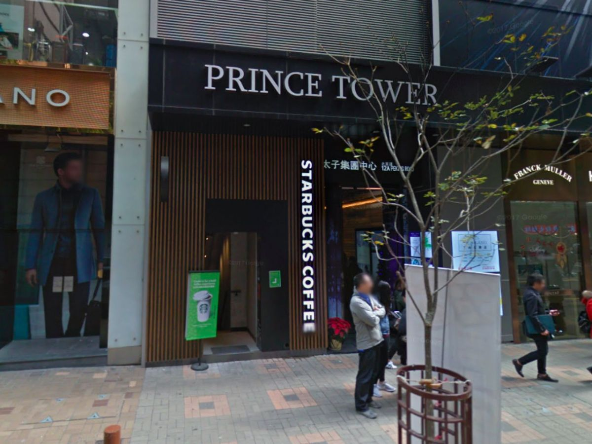 Peking Road in Tsim Sha Tsui, Kowloon. Photo: Google Maps