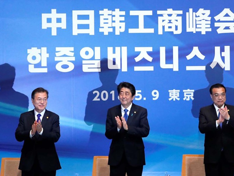 Japan's Prime Minister Shinzo Abe, South Korea's President Moon Jae-in and China's Premier Li Keqiang attend the 6th Japan-China-Korea Business Summit in Tokyo on Japan May 9, 2018. Photo: Reuters/Toru Hanai