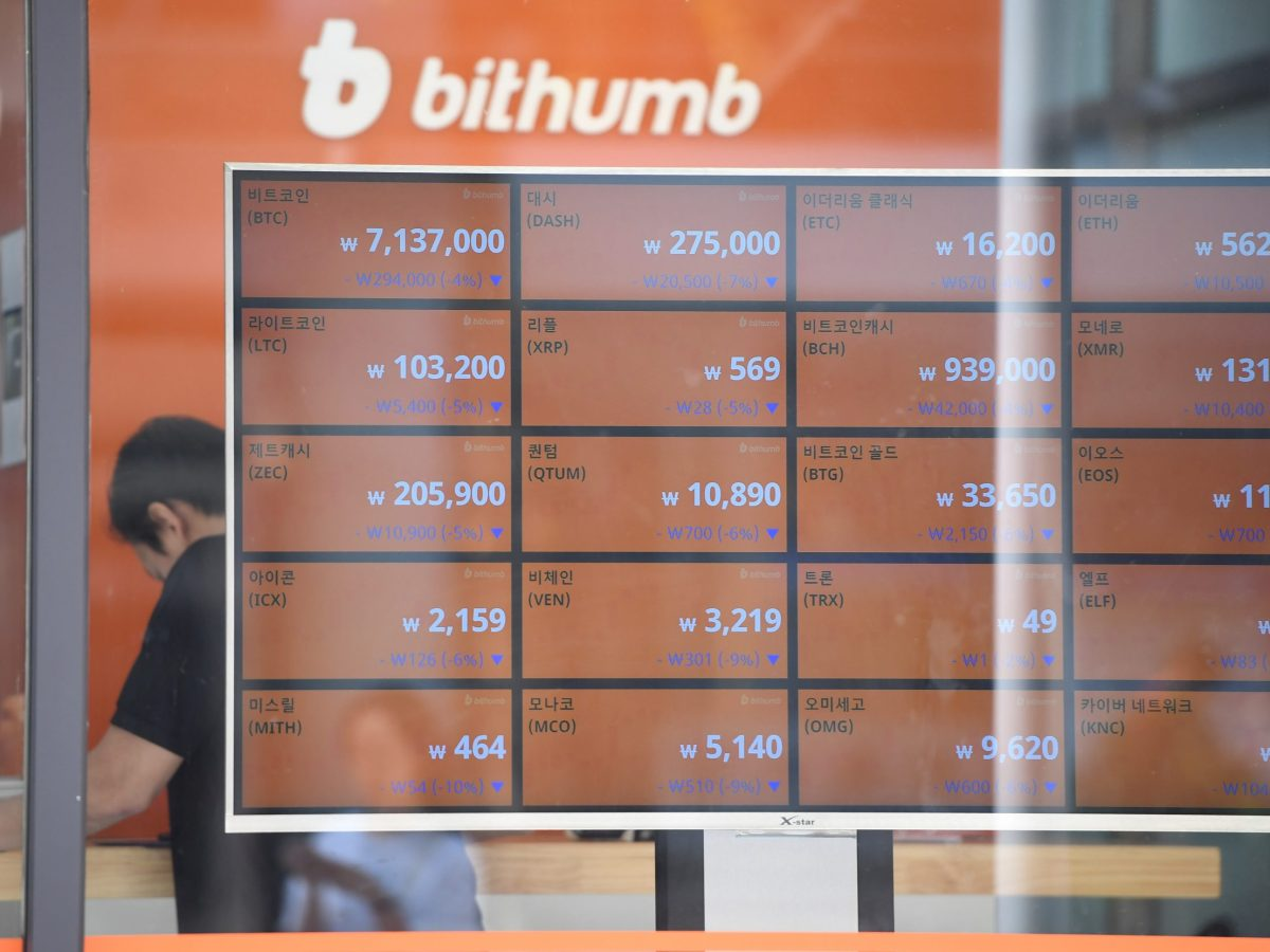 Bithumb has secured its position as one of South Korea's leading crypto-currency exchanges. Photo: AFP/Jung Yeon-je
