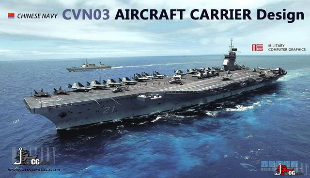 An artist's impression of the future Chinese nuclear carrier. Photo: Weibo