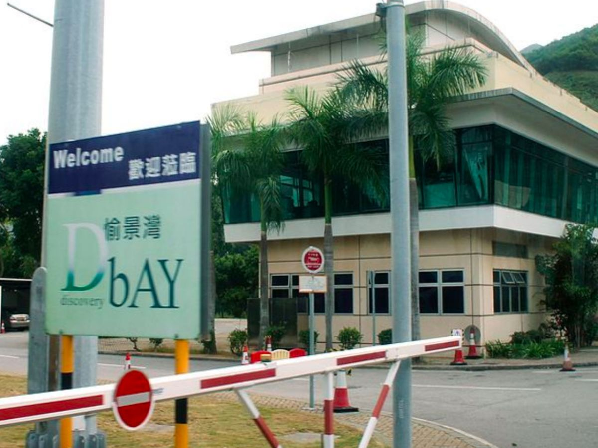 Discovery Bay, Lantau Island Photo: Wikimedia Commons, Mk2010