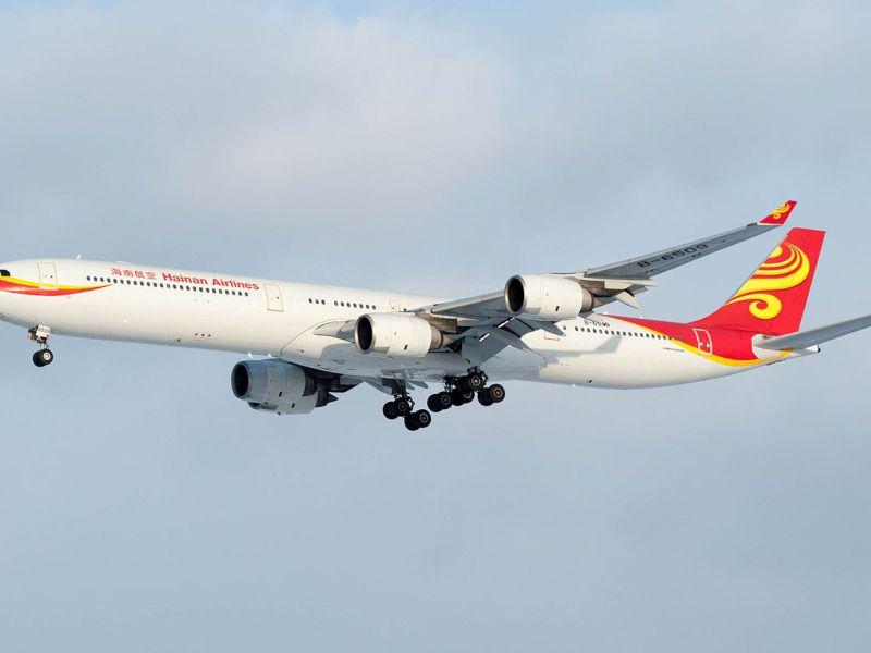 Hainan Airlines. Photo: Wikimedia Commons